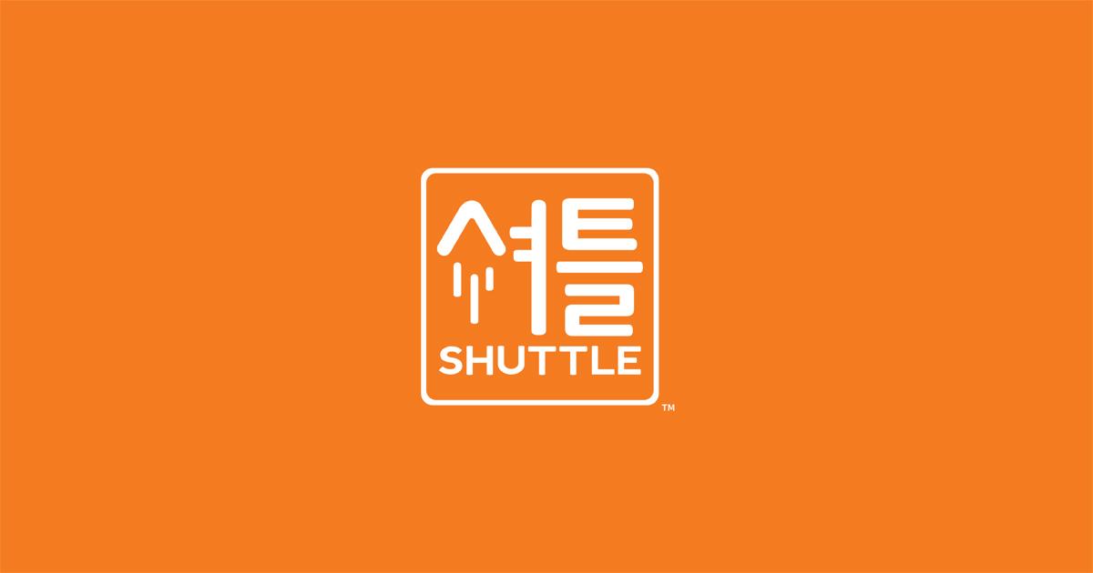 logo share 1